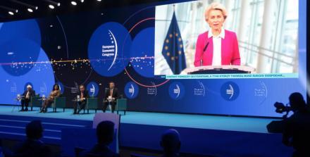 Trwa XIII Europejski Kongres Gospodarczy 2021
